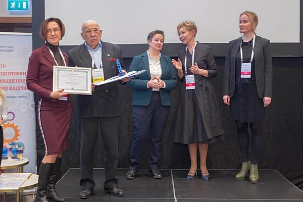 Журналисты РИА «Стандарты и качество» победили в специализированном конкурсе СМИ