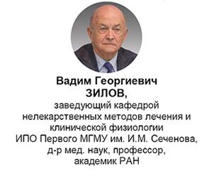 Зилов