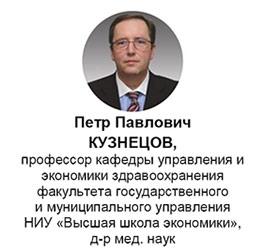 Таривердиев