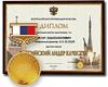 diplom-medal.png